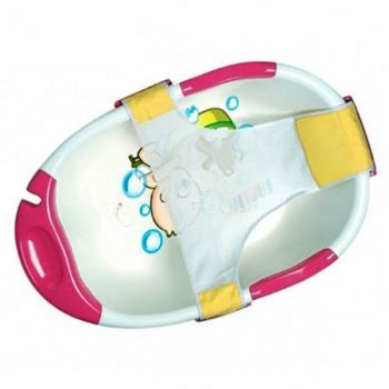 Farlin Baby Bath Tub With Net (BF-178A)