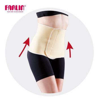 Farlin Fasten Belt Large (BF-600L)