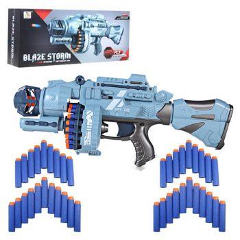 Blaze Storm Monster Machine Nerf Gun with 20 Rounds Soft Bullet Darts Magazine (PX-10515)