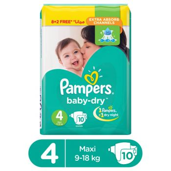 Pampers Carry Pack Large Diapers (New) 8Pcs +2 FREE