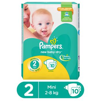 Pampers Carry Pack Small Diapers (New) 10Pcs