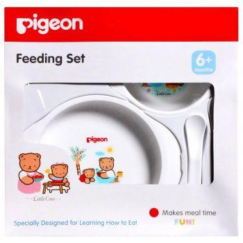 Pigeon Feeding Set (D327)