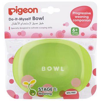Pigeon Do-It-Myself Bowl (D401)