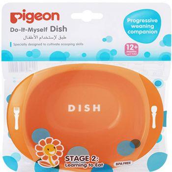 Pigeon Do-It-Myself Dish (D402)