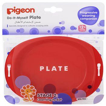 Pigeon Do-It-Myself Plate (D403)