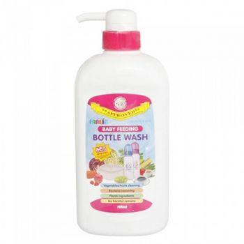 Farlin Baby Feeding Bottle Wash 700ML (BF-200)