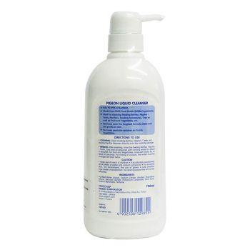 Pigeon Liquid Cleanser 700ML (M960)