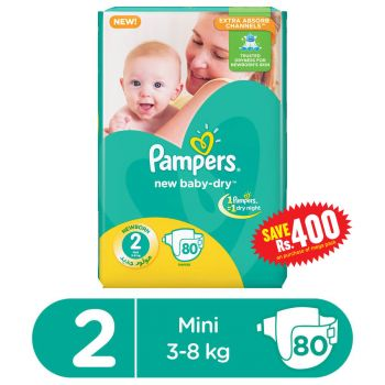 Pampers Mega Pack Small Size 2 Diapers Butterfly 80Pcs