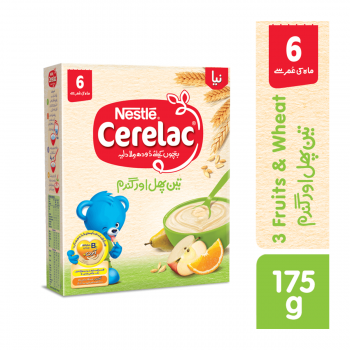 Nestle CERELAC (3 FRUITS) 175gms