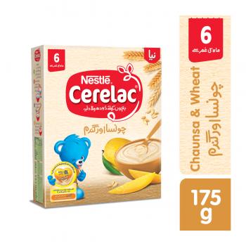 Nestle CERELAC (APPLE ORANGE) 175gms