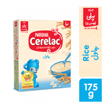 Nestle CERELAC (RICE) 175gms