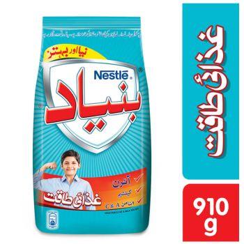 Nestle BUNYAD Milk Powder 910gms