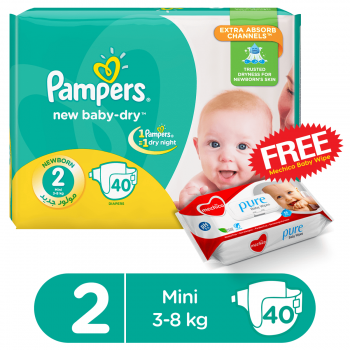 Pampers Baby-Dry Jumbo Pack Small 40 Diapers Butterfly (FREE Mechico Wipes 56Pcs)