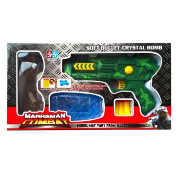 Planet X 2in1 Water And Dart Gun Army Print (PX-9601)