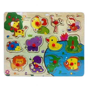 Planet X Cute Animal Names Learning Wooden Puzzle For Toddlers (PX-10500)