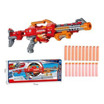 Fire Storm Red Monster Machine Soft Bullet Nerf Dart Gun 35Ft Range (PX-10491)