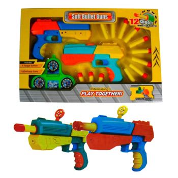Planet X Future Kids Soft Bullet Guns 2Pcs Set (PX-10466)