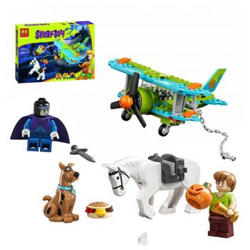 Planet X Scooby Doo Mystery Plane & The Headless Horseman Building Blocks 10429 (PX-10422)
