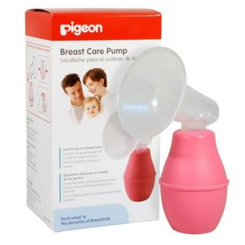 Pigeon Breast Pump Plastic Made (Q691)